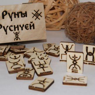 Набор русских рун