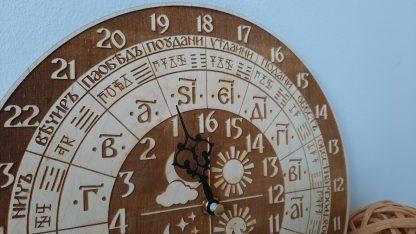 Славянские часы